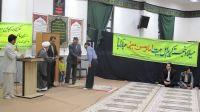 مراسم تجلیل از برگزیدگان هجدهمین دوره مسابقات سراسری قرآن کریم